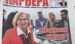 Немецкая газета об опыте Узбекистана по поддержке экономики