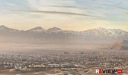 Экономическое сотрудничество в установлении мира в Афганистане