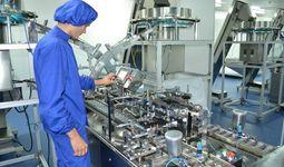 ЕБРР выдал частной компании Узбекистана кредит в сумах на производство одноразовых медизделий