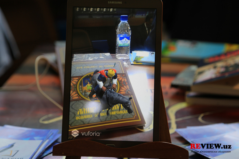Фоторепортаж: I Международная книжная выставка-ярмарка Tashkent Book Fest