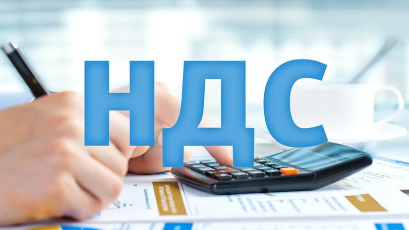 В налоговом комитете объяснили, когда зачет НДС неправомерен
