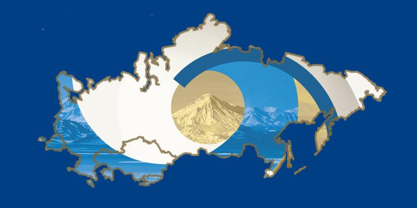 Торгово– транспортные преимущества вступления в Евразийский экономический союз