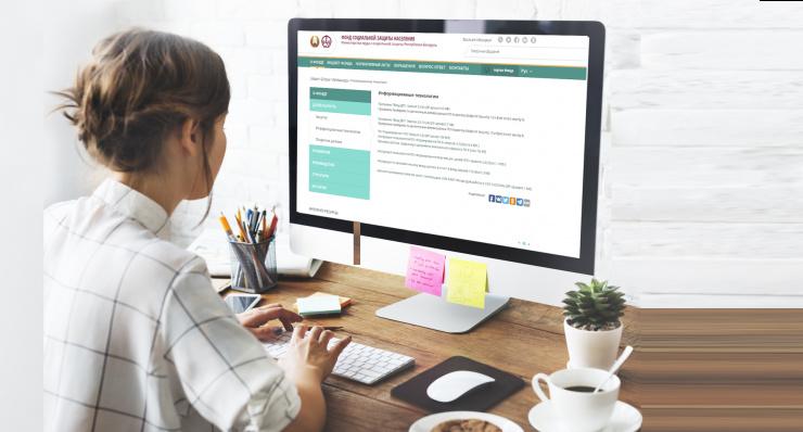 ИП могут открыть банковский счет онлайн