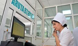 Использование технологии блокчейн в здравоохранении Узбекистана