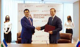Меморандум о сотрудничестве в сфере торговли подписали Узбекистан и Россия
