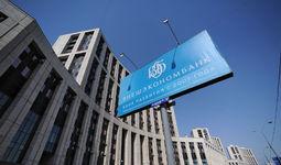 Внешэкономбанк РФ в консорциуме с российскими банками-партнерами готов поддержать II этап проекта по добыче углеводородов в Узбекистане