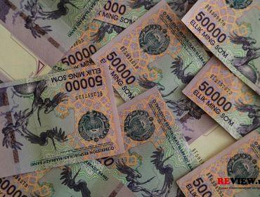 Центробанк рекомендует ограничить оплату наличными