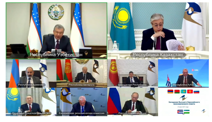 President Shavkat Mirziyoyev took part in a meeting of the Supreme Eurasian Economic Council (+ video)