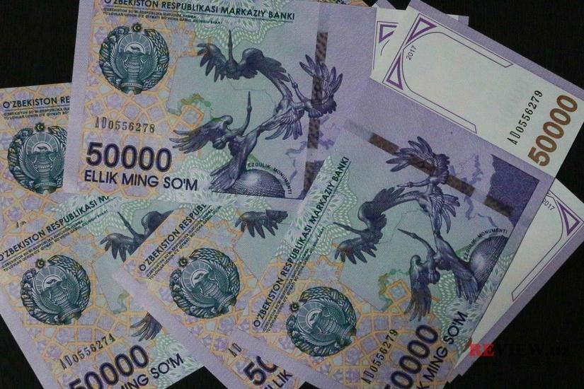Центральный банк рекомендует ограничить оплату наличными