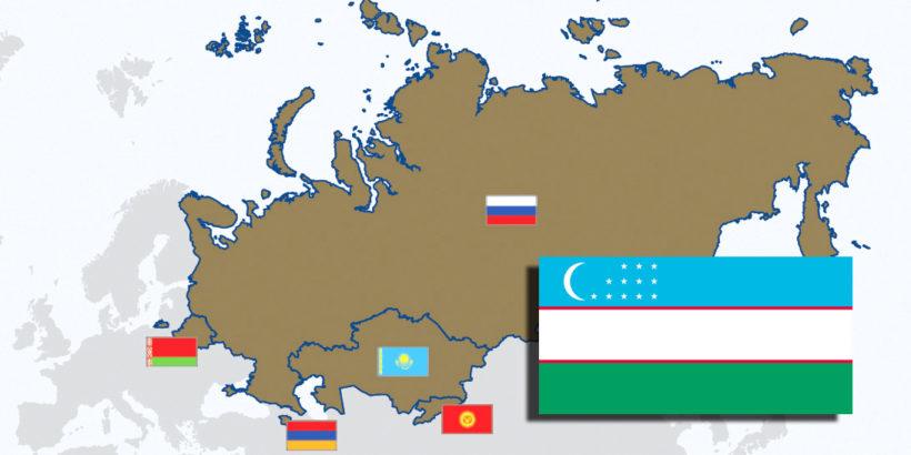 Узбекистан и ЕАЭС: какими товарами страны торгуют друг с другом?