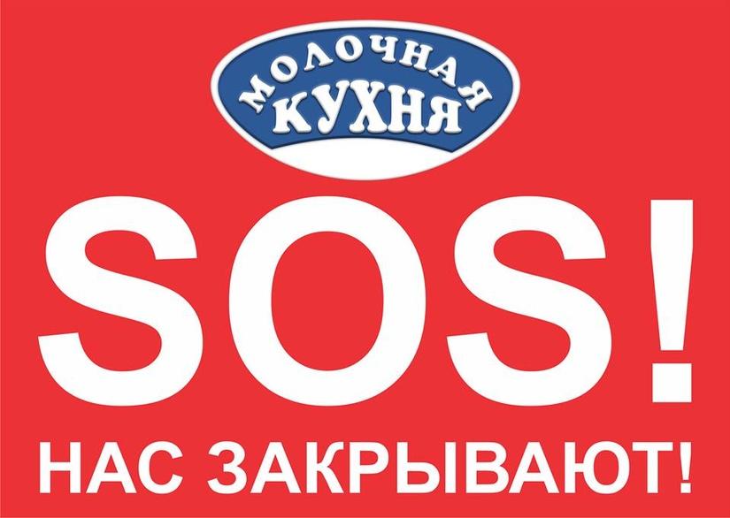 В Ташкенте начался сбор подписей против закрытия компании «Молочная кухня»