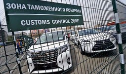 С 1 января льгота на импорт иномарок будет отменена