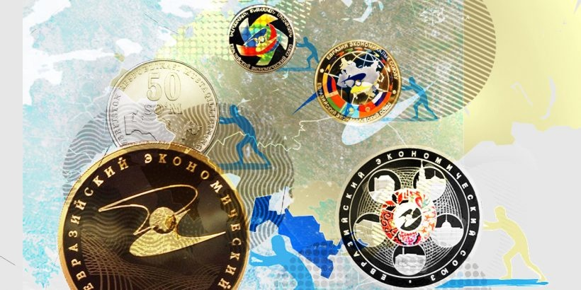 Влияние вступления Узбекистана в ЕАЭС на банковский сектор