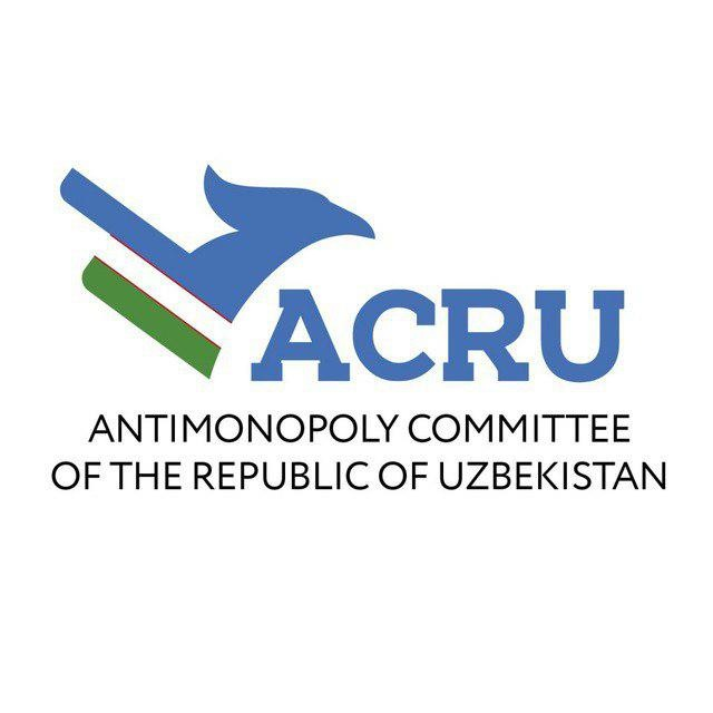 Антимонопольный комитет обозначил основные задачи на 2020 год