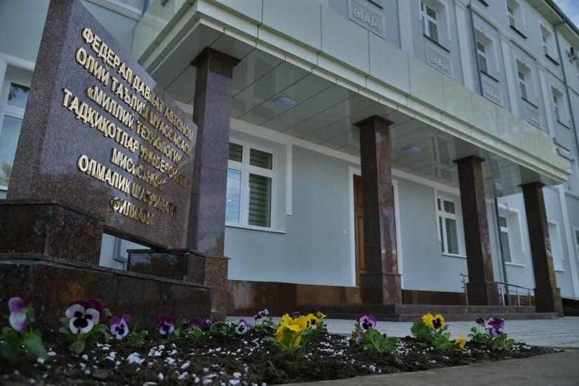 Стартовала работа приёмной комиссии Алмалыкского филиала российского университета «МИСиС»