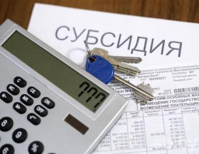 Кто и как может получить субсидии на улучшение жилищных условий в Узбекистане