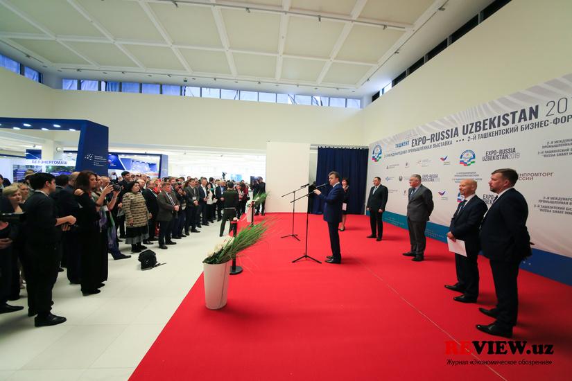 Экспорт сельхозтехники из России в Узбекистан вырос в 7,5 раза