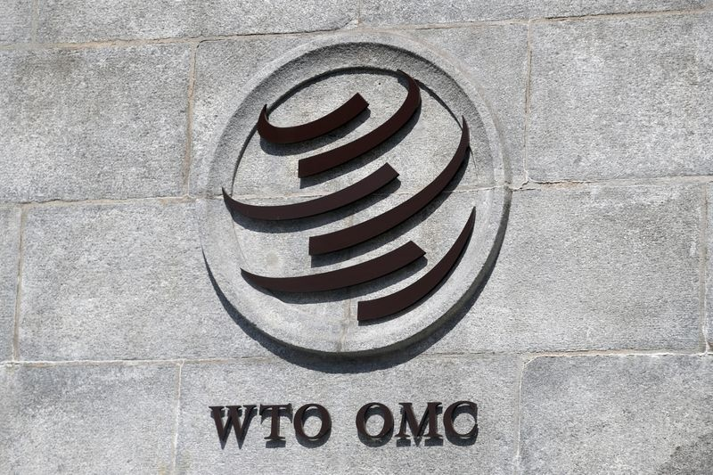 Узбекистан начал подготовку двусторонних переговоров со странами-членами ВТО