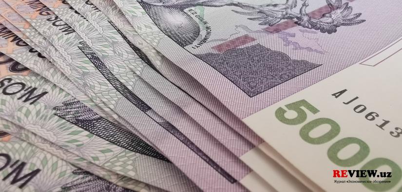 До 1 октября банки Узбекистана отсрочили выплату кредитов на 26,5 трлн сумов