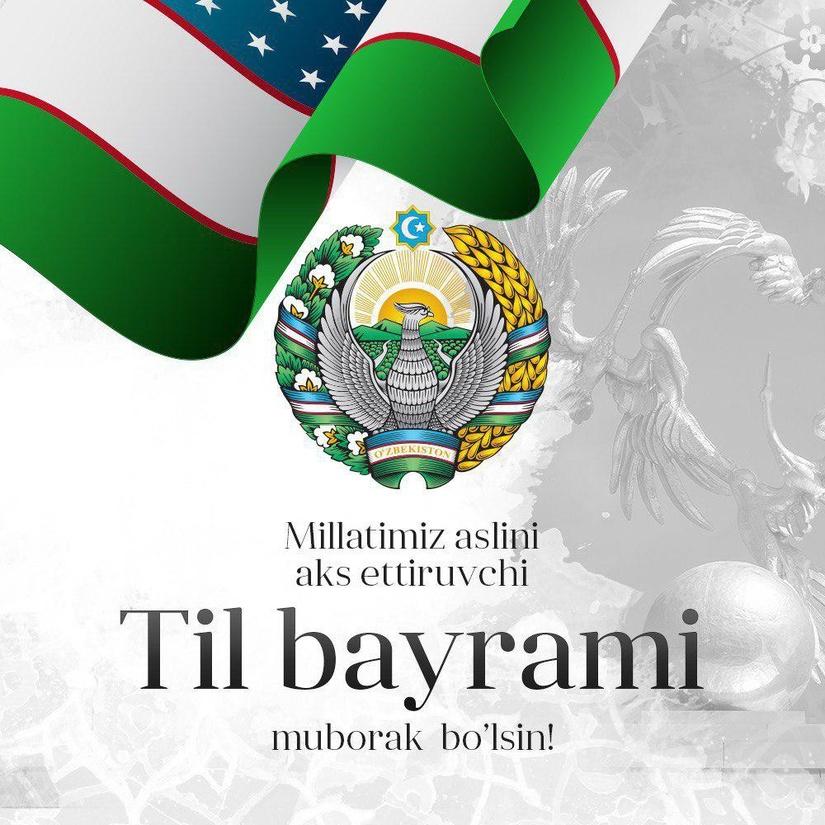 В Узбекистане отмечают День государственного языка