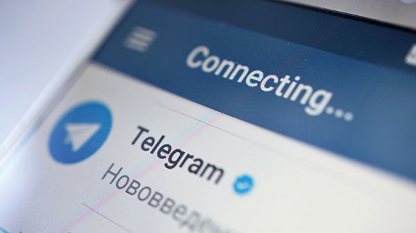 Проверить долг за газ теперь можно через Telegram
