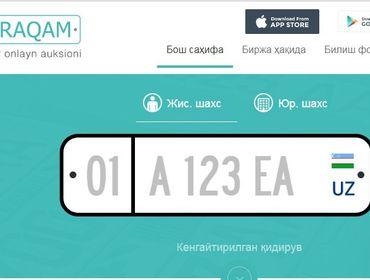 С начала запуска торговой платформы Avtoraqam продано 50 тыс. автономеров