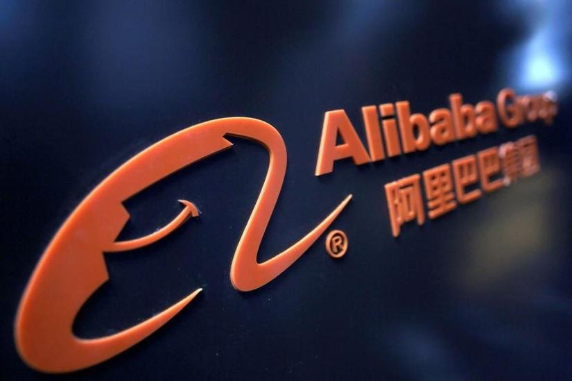 """Хитойнинг """"Alibabа"""" компанияси Ўзбекистонда иш бошлади"""