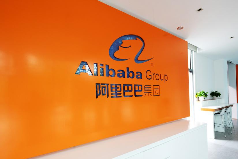 """Alibaba Group"" компанияси Ўзбекистонга ташриф буюришга тайёр эканликларини билдирди"