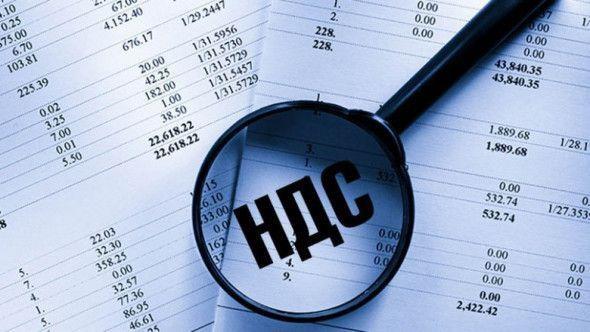 Налоговый комитет аннулировал свидетельства о регистрации плательщиков НДС 1404 компаний