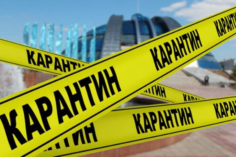 Respublika maxsus komissiya axboroti: Amaldagi karantin talablari 1 iyunga qadar uzaytirildi