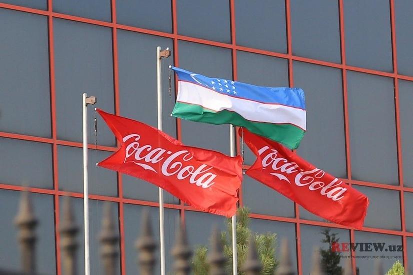 """Coca-cola""нинг Ўзбекистондаги давлат улуши ким ошди савдосига қўйилади"