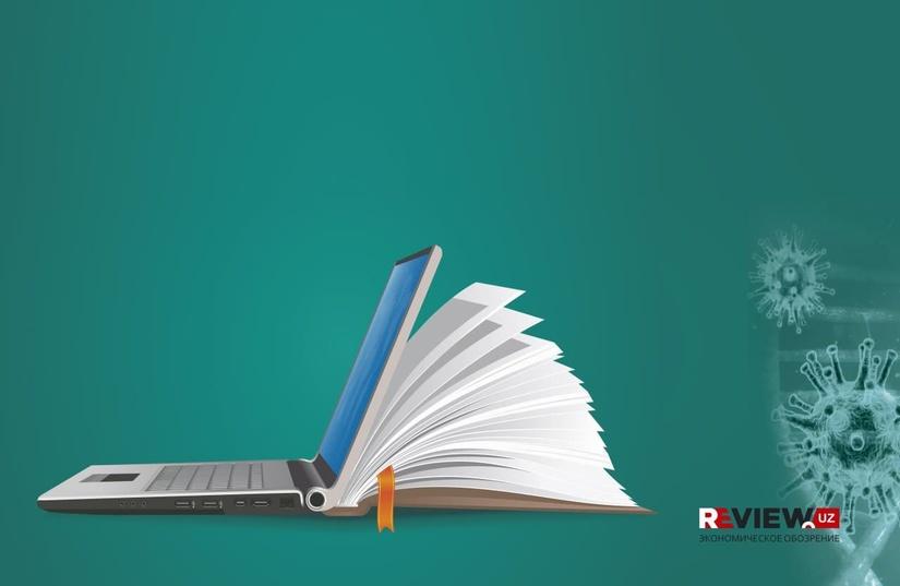 Приоритеты образования в Узбекистане. Обзор реформ