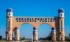 На что направят 12 трлн сумов в Каракалпакстане в ближайшие три года