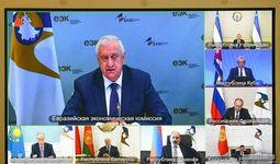 Узбекистан заинтересован в расширении сотрудничества с ЕАЭС в сфере цифровизации