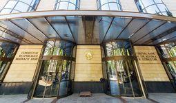 Центральный банк Узбекистана сохранил основную ставку без изменений