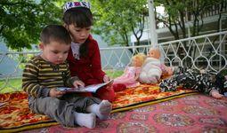 В Узбекистане утверждена концепция Национальной стратегии социальной защиты населения