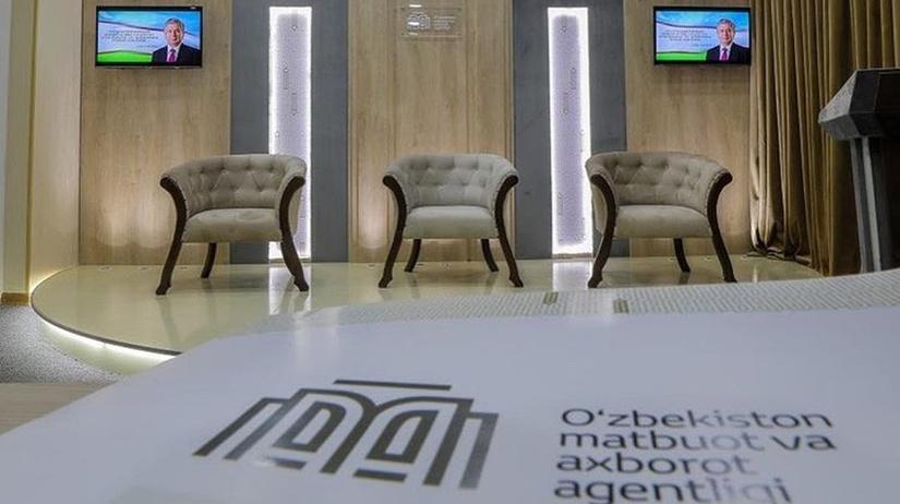 Какие полномочия Кабинета Министров передаются Агентству информации и массовых коммуникаций?