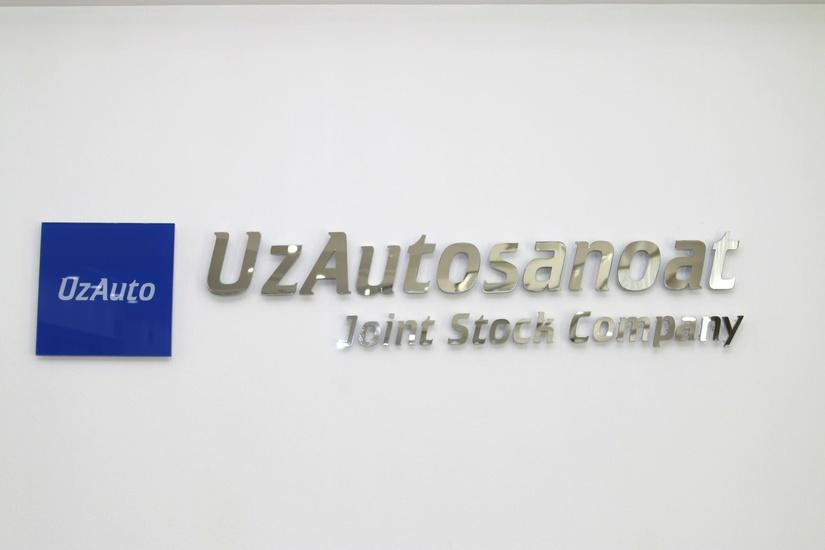 АО «Узавтосаноат» запустила программу вознаграждений