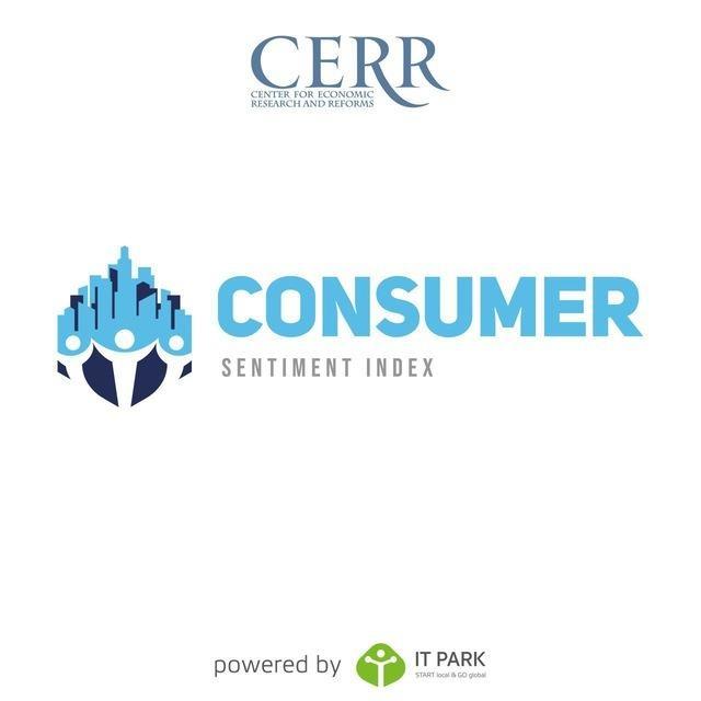 ЦЭИР проводит опрос для изучения потребительских настроений узбекистанцев