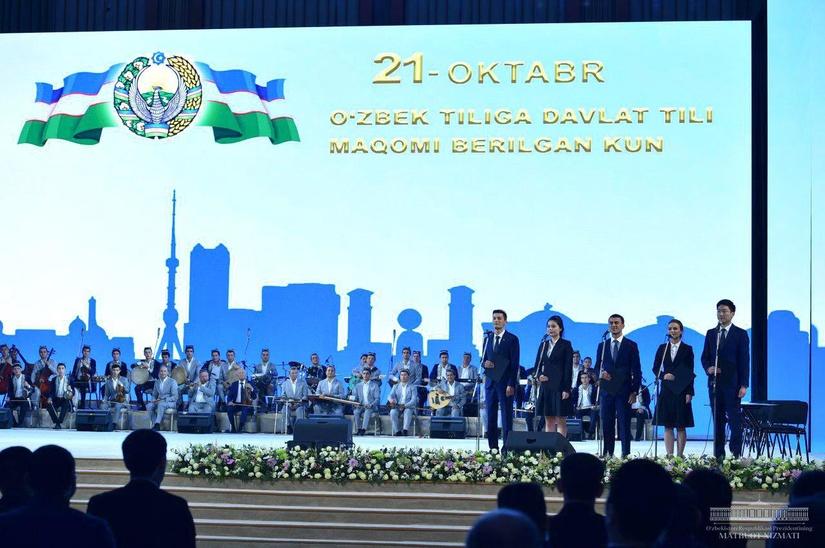 В структуре Правительства создается Департамент по развитию государственного языка