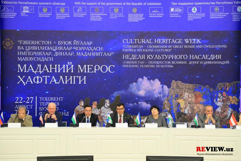 В Узбекистане стартует Неделя культурного наследия