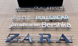 Какие всемирно известные бренды выбрали узбекистанский рынок — обзор
