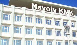 Навоийский ГМК будет реформирован