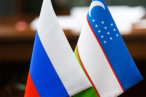 Ўзбекистон ва Россия 24 миллиард долларлик лойиҳаларни амалга оширмоқда