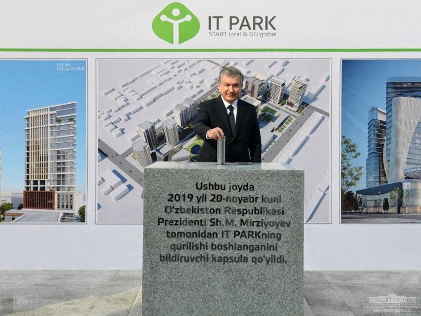 Дан старт новому этапу строительства IT-парка