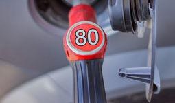 Биржада бензин ва шакар нархи кўтарилди, цемент нархи ички талабнинг ўсишига қарамай тушди