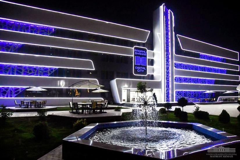 В Андижане начал работу технопарк (фото)