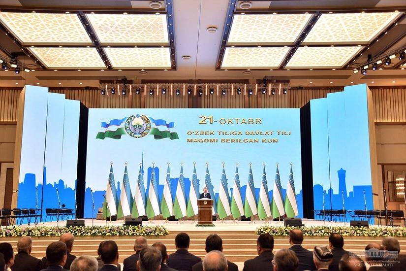 Президент поздравил с тридцатилетием придания узбекскому языку статуса государственного