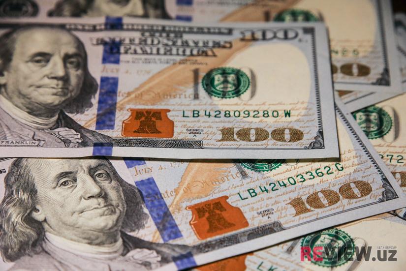Долларнинг расмий курси пастлади