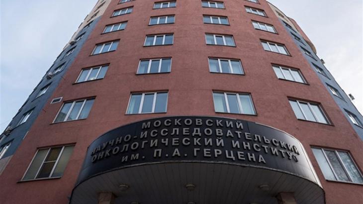 Московский онкологический институт откроет два филиала в Узбекистане
